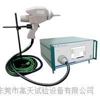 靜電試驗機 ESD-20K