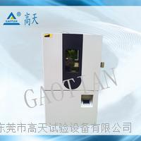 丝瓜视频黄色网站新型恒溫恒濕試驗箱 GT-TH-S-408G.Z.D