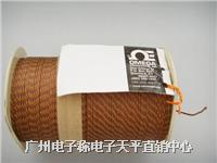 OMEGA熱電偶|OMEGA補償導線