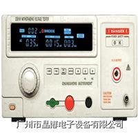 醫用接地電阻測試儀|電阻測試儀CS5800Y
