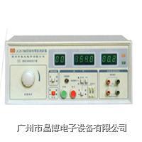 接地電阻測試儀|藍科數字接地電阻測試儀LK2678B