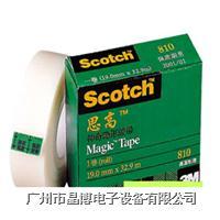 3M 810膠紙