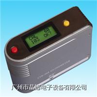 光澤度儀ETB-0686