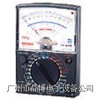 指針萬用表|日本SANWA三和萬用表YX-361TR
