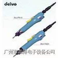 電動螺絲批|DELVO達威電動螺絲刀DLV7810-SB