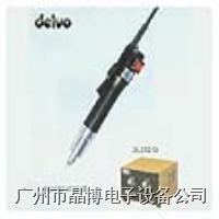 電動螺絲批|DELVO達威電動螺絲刀DLV7331-BMN
