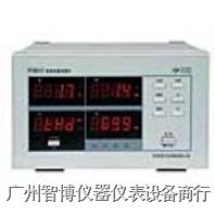 PF9811智能電量測量儀(大電流諧波型)