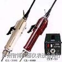 電動螺絲刀|日本HIOS電動螺絲刀CL-4000