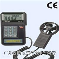 風速計|臺灣泰仕風速計AVM-05