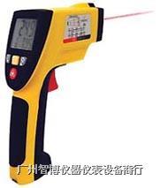 紅外線測溫儀|臺灣衡欣紅外線AZ8895