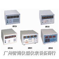 電參數測試儀CDW1200