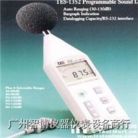 噪音計|臺灣泰仕噪音計TES-1352A