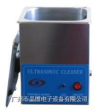 晶博迷你超聲波清洗機VGT-1600