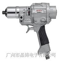東日AURLS12.5N氣動扭力扳手