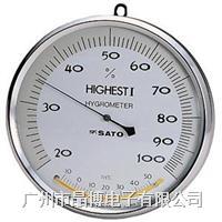 溫濕度計|日本SATO佐騰室內溫濕度計7540-00