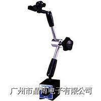 强力磁性座|日本KANETEC强力磁性座MB-OX