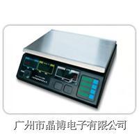 電子秤|電子計數秤|上海華德電子計秤ACS-15 ACS-15