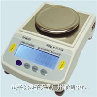 清華電子天平|常熟清華電子稱|高精度電子天平 DJ601A
