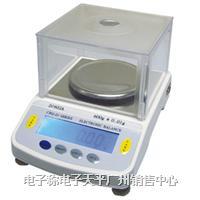 清華電子天平|常熟清華電子天平|百分之一電子天平 DJ602A