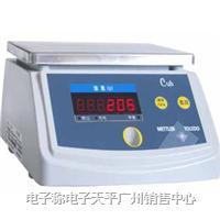 防水電子秤|梅特勒防水電子天平CUB-3 CUB-3