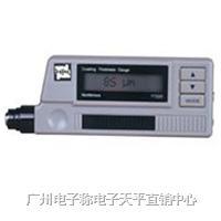 涂層測厚儀|北京新時代涂層測厚儀TT220