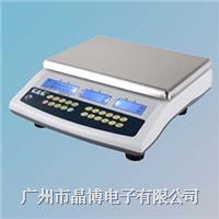 電子天平|美國雙杰電子計數天平TJ30KY-1