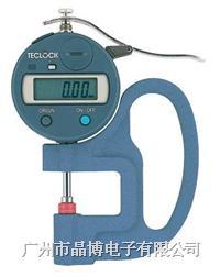 數顯測厚表|SMD-540S測厚表