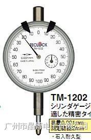 日本得樂(TECLOCK) 千分表TM-1202