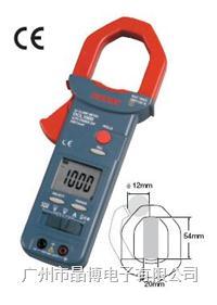 日本三和SANWA交流電流鉗形電流表DCL1000