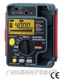 日本三和SANWA數字式絕緣電阻測試儀/電阻計/兆歐表MG1000