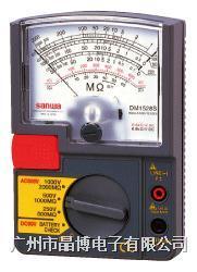 日本三和DM1528S指針式絕緣電阻測試儀