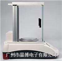 華志電子天平HZK-FA210