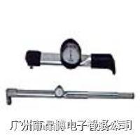 東日表盤式扭力扳手DBE2100N