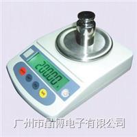 清華DJ-202C高精度電子天平|CHQ清華電子秤200g/0.01g DJ-202C
