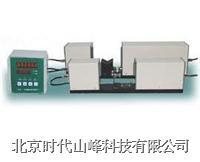 LDM系列激光测径仪 LDM-10A,LDM-10B,LDM-30A,LDM-30B,LDM-60A,LDM-6
