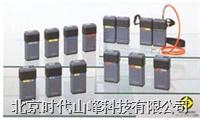 XA-900 袖珍型气体检测仪  XA-900