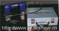 MP-A2L 手提式磁轭探伤仪 MP-A2L