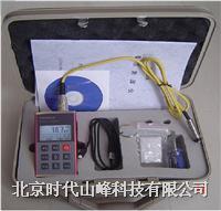 TT260A 涂層測厚儀