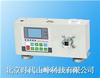 數字式扭矩測試儀 HN-1/HN-2/HN-5/HN-10/HN-20/HN-50/HN-100C/HN-200