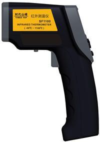 SF1100红外线测温仪 SF1100