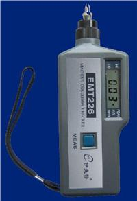 EMT226轴承振动检测仪 EMT226