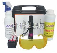 LUYOR-6802水基熒光檢漏儀 LUYOR-6802