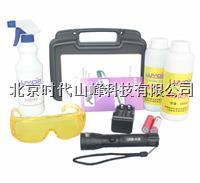 LUYOR-6803熒光檢漏儀 LUYOR-6803