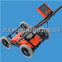RD1000+便携式探地雷达系统 RD1000+