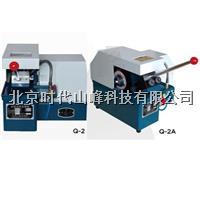 Q-2型 Q-2A型金相试样切割机 Q-2型 Q-2A型