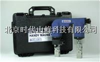 MP-A2L 手持式磁粉探伤仪 HANDY MAGNA MP-A2L