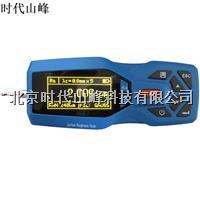 SF200 Basic表面粗糙度檢測儀 手持式粗糙度儀 SF200 Basic