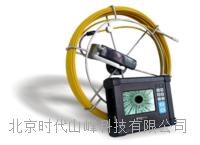 TV-SF830超線長電子內窺鏡 TV-SF830