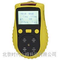 四合一气体检测仪 SF-1200H-S4  SF-1200H-S4