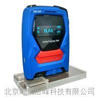 TR150 袖珍式表面粗糙度仪 TR150